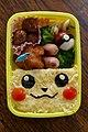 Eatable Pikachu (4643470424).jpg