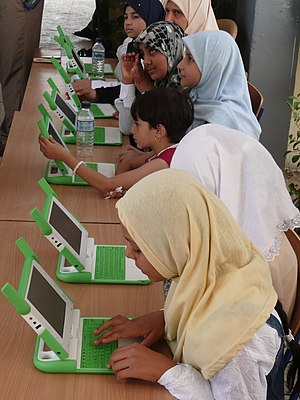 Education in Iraq - One Laptop per Child in Najmi, Al Muthanna Governorate