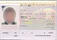 Egyptian Passport Bio Page.jpg