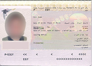 Egyptian passport - Identity page of the Egyptian passport