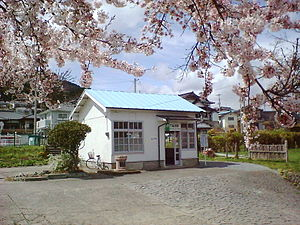 Shimofunato Station - Shimofunato Station in April 2005