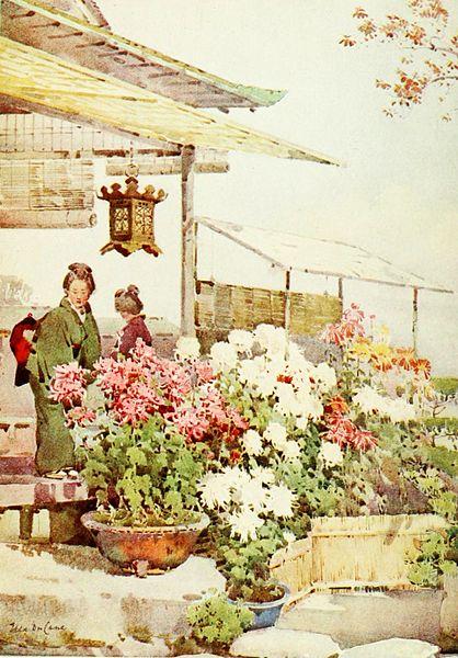 File:El Japón pg 8.jpg