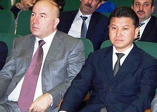 Azerbaijan Chess Federation