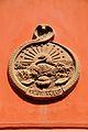 Emblem - Ramakrishna Mission Ashrama - Sargachi - Murshidabad 2014-11-11 8366.JPG