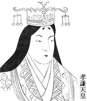 Empress Kōken - Image: Empress Koken