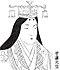 Empress Koken.jpg