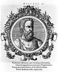 Engraved portrait of Aretaeus Cappadox. Wellcome M0008689.jpg