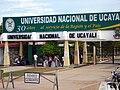 Entrada de la Universidad Nacional de Ucayali.jpg