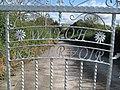 Entrance Gates - geograph.org.uk - 567709.jpg
