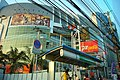 Esplanade - Large Shopping Complex in Bangkok.jpg