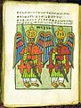 Ethiopian Biblical Manuscript - U.Oregon Museum Shelf Mark 10-844 a.jpg