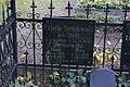 Evangelischer Friedhof Friedrichshagen 167.JPG