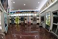 Evolution Interpretation Gallery - Science Exploration Hall - Science City - Kolkata 2015-12-04 6784.JPG