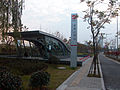 Exit 2, Jinkui Park Station - Wuxi Metro.JPG