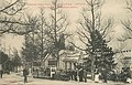 Exposition internationale du Nord de la France, Roubaix, 1911, Avenue de Peru, Miniature Railway.jpg