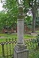 Fürstlich-Drehna-Friedhof-6.jpg