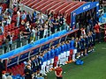 FWC 2018 - Group D - ARG v ISL - Photo 026.jpg