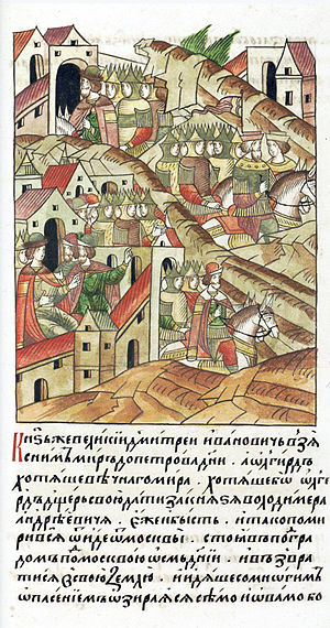 Facial Chronicle - b.08, p.421 - Algierd at Moscow.jpg