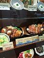 Fake food kawasaki japan.jpg