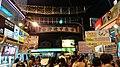 Feng Chia Night Market entrance 20140708.jpg