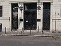 Ferencvárosi Ádám Jenő Zenei Alapfokú Művészeti Iskola, kapu, 2017 Budapest.jpg
