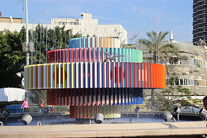 Yaacov Agam - Fire and Water Fountain Tel Aviv 2015