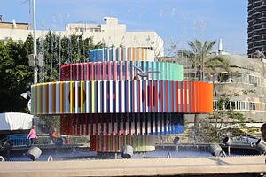 Yaacov Agam - Fire and Water Fountain Tel Aviv 2015