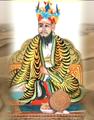 First Zhang Zhung King.png