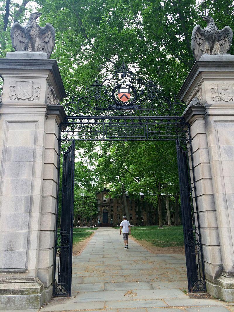 FitzRandolph Gate with Nassau Hall.jpg