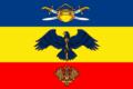 Flag of Generalovskoe (Volgograd oblast).png