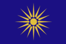 Flag of Kavala