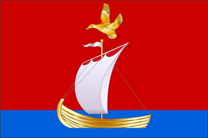 Kandalaksha - Image: Flag of Kandalaksha (Murmansk oblast)