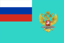 Flag of MID of Russia.png