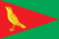 Flag of Sarmanovsky rayon (Tatarstan) (2006-03).png