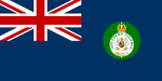 Flag of the Southern Nigeria Protectorate.png