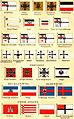 Flaggen Deutsches Reich Bd1.jpg