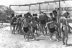 Flickr - Government Press Office (GPO) - Children on the Beach.jpg