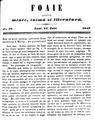 Foae pentru minte, inimă shi literatură 1847-07-21, nr. 29.pdf