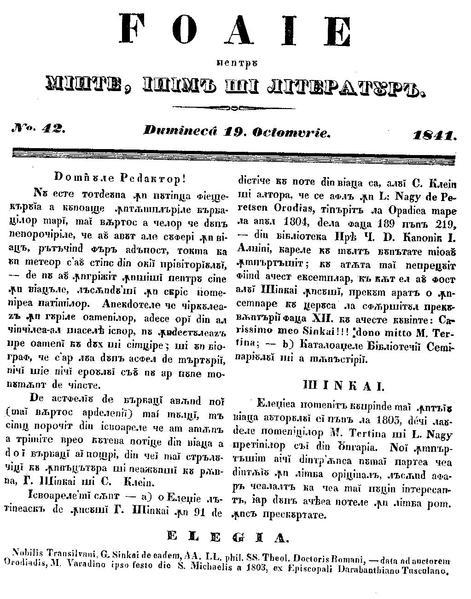 File:Foaie pentru minte, inima si literatura, Nr. 42, Anul 1841.pdf