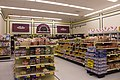Food Lion - Montross, VA (33651611102).jpg