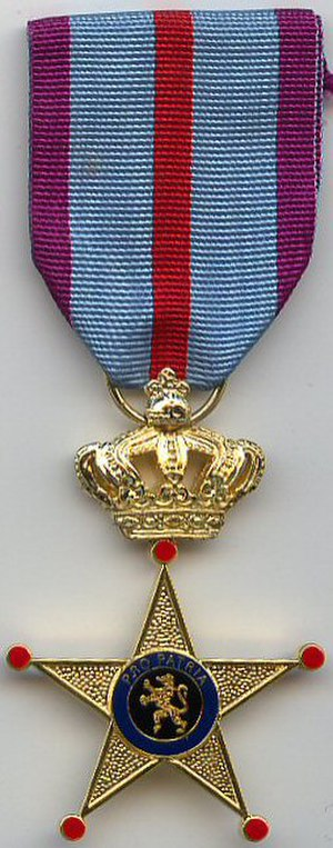 Cross of Honour for Military Service Abroad - Image: Foreign Service Honor Cross 3rd class