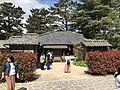 Former residence of Sugi Family in Shoin Shrine 6.jpg