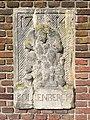 Fragmentenmuur gemeentemuseum Den Haag 04.jpg