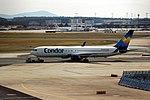 Frankfurt - Airport - Condor - 2018-04-02 15-03-55.jpg