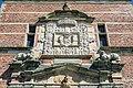 Frederiksborg Slot (Hillerød Kommune).Porttårn.Detalje.219-16514-1.ajb.jpg