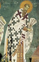 Frescos from St. Nikita Church in Banjani 0107.jpg