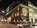 Friday evening on Brewer street, London - panoramio.jpg