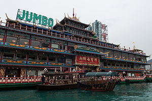 The Amazing Race Australia 1 - While in Hong Kong, teams visited the Jumbo Floating Restaurant, where they bit into  fortune cookies for clue.