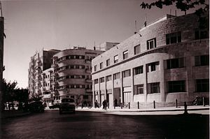 King George Street (Jerusalem) - Froumine House, early 1950s