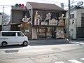 Fujino(2008-03-09) - panoramio.jpg